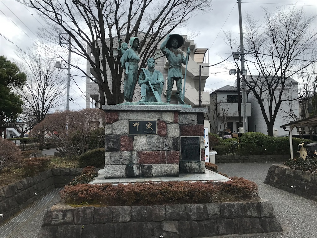 f:id:TokuheiKumagai:20210307192930j:plain