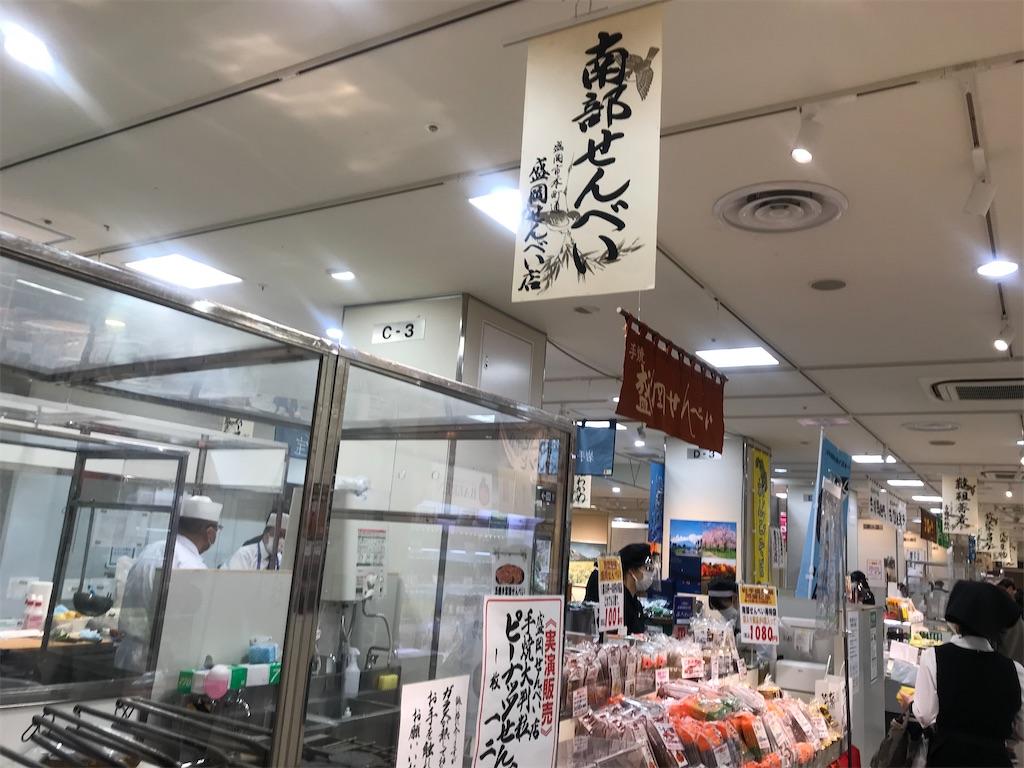 f:id:TokuheiKumagai:20210308192741j:plain