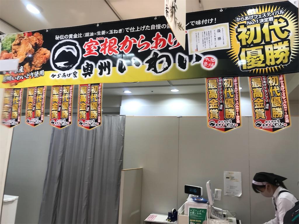 f:id:TokuheiKumagai:20210308192751j:plain