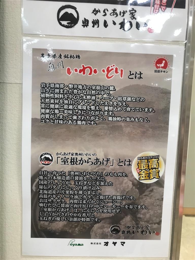 f:id:TokuheiKumagai:20210308200755j:plain