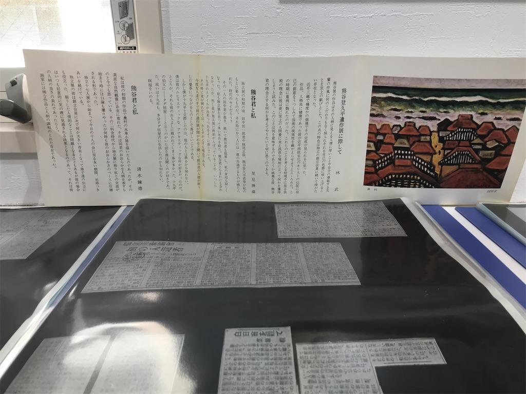 f:id:TokuheiKumagai:20210311205458j:plain