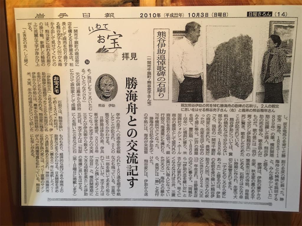 f:id:TokuheiKumagai:20210314195658j:plain