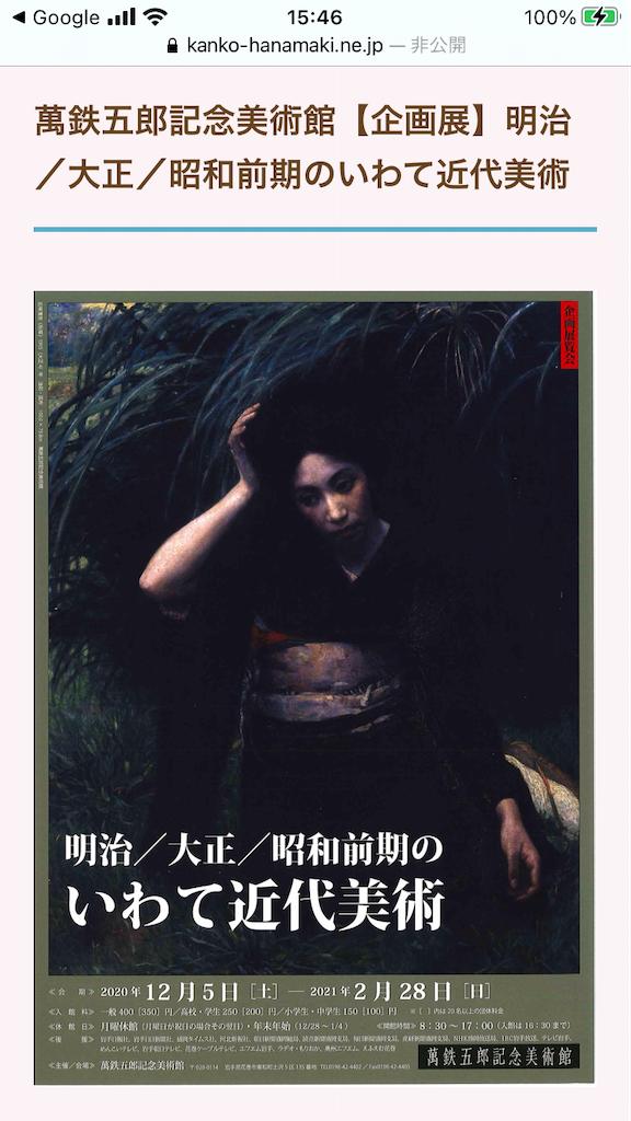 f:id:TokuheiKumagai:20210315154748p:plain