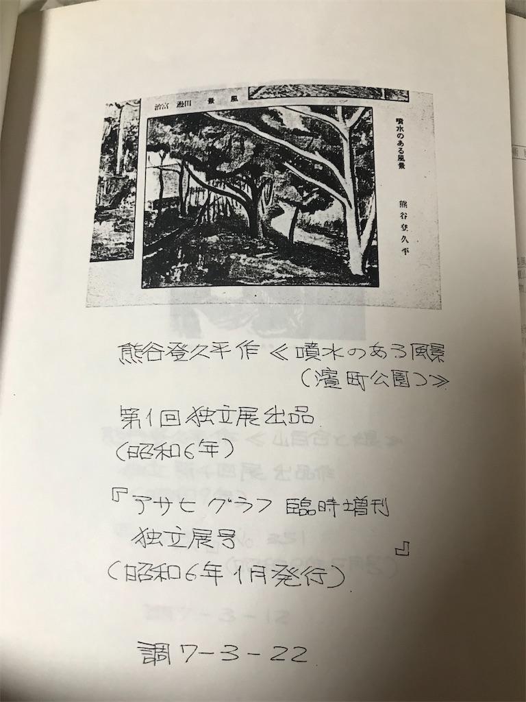 f:id:TokuheiKumagai:20210315154830j:plain