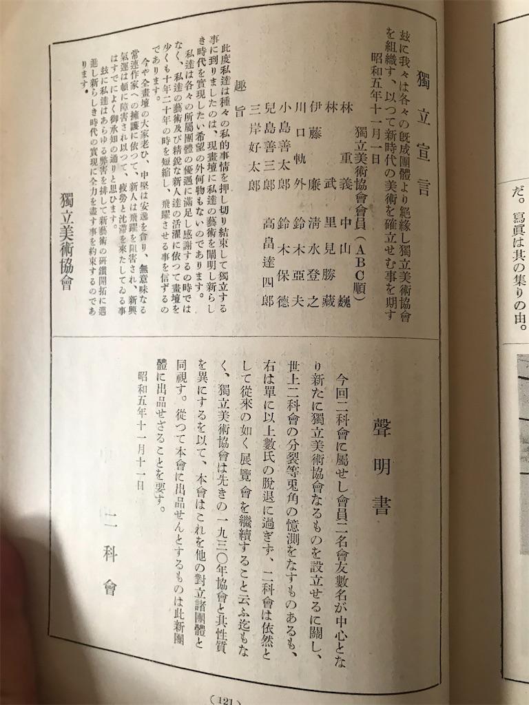 f:id:TokuheiKumagai:20210315154836j:plain