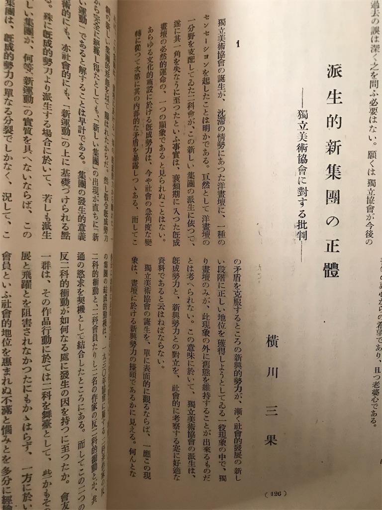 f:id:TokuheiKumagai:20210315154840j:plain