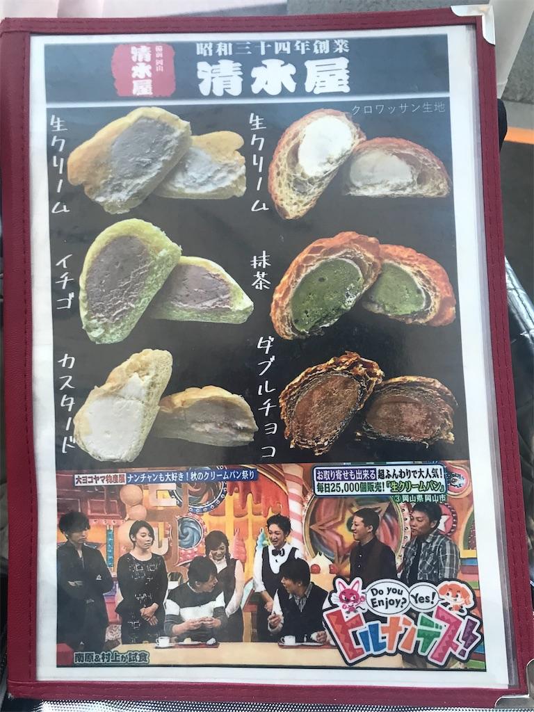 f:id:TokuheiKumagai:20210317131803j:plain