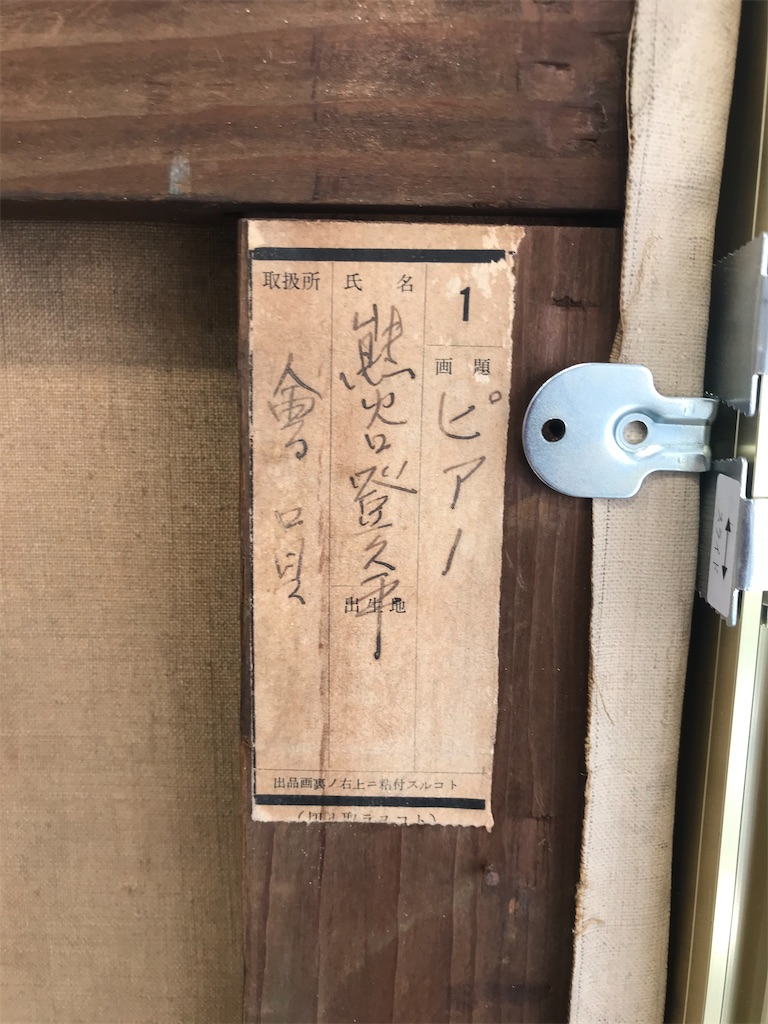 f:id:TokuheiKumagai:20210317131827j:plain