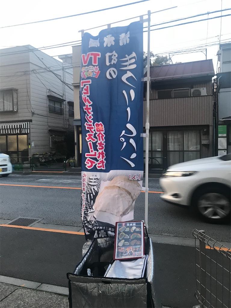 f:id:TokuheiKumagai:20210317131831j:plain