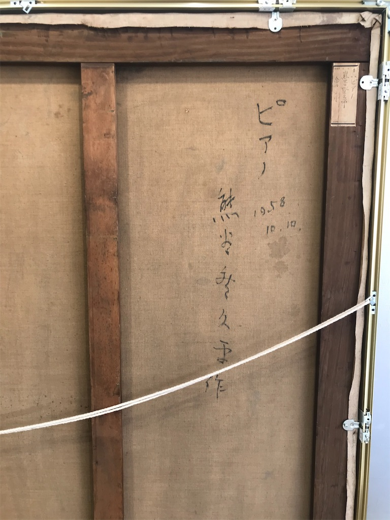 f:id:TokuheiKumagai:20210317131838j:plain