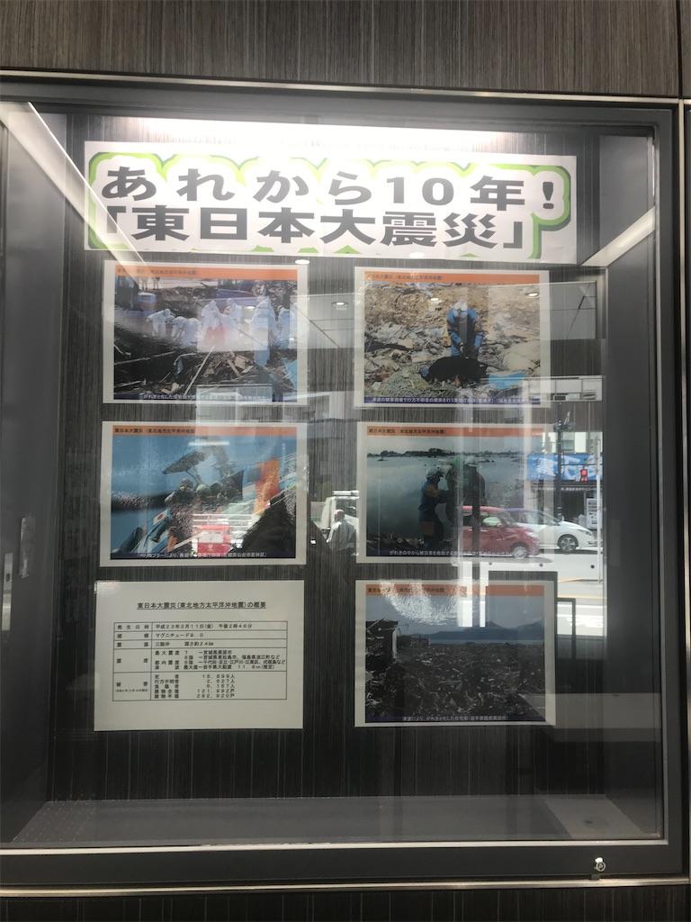 f:id:TokuheiKumagai:20210318204526j:plain