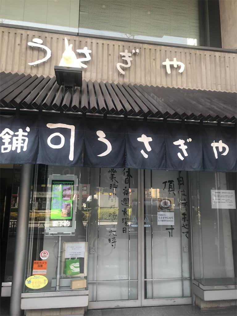 f:id:TokuheiKumagai:20210318204530j:plain