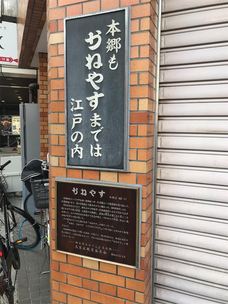 f:id:TokuheiKumagai:20210318204542j:plain