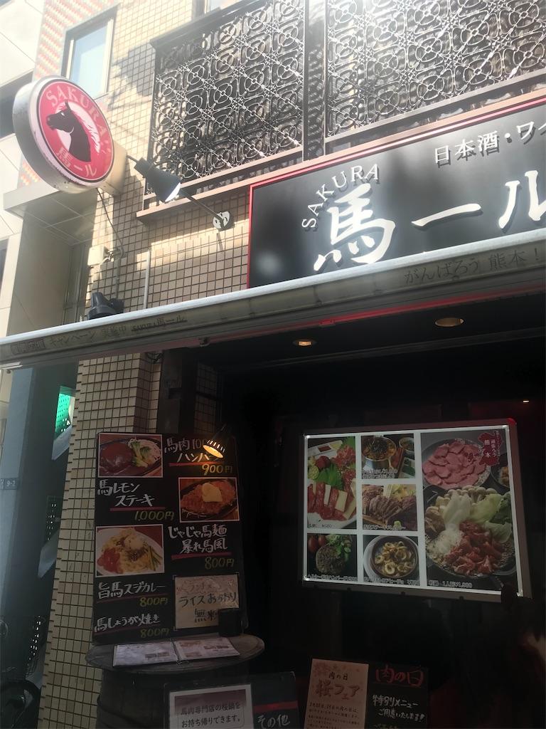 f:id:TokuheiKumagai:20210318204635j:plain