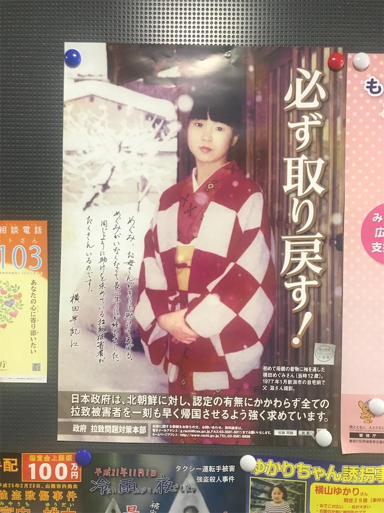 f:id:TokuheiKumagai:20210318204643j:plain