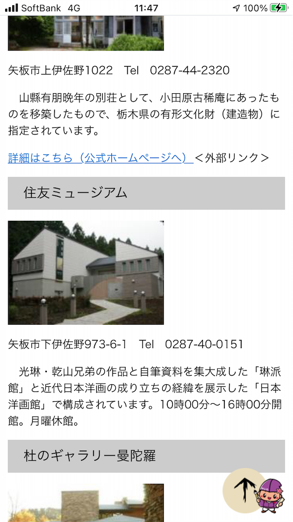 f:id:TokuheiKumagai:20210319170446p:plain