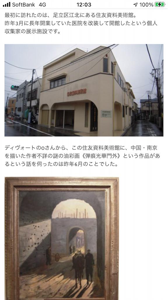 f:id:TokuheiKumagai:20210319170450p:plain