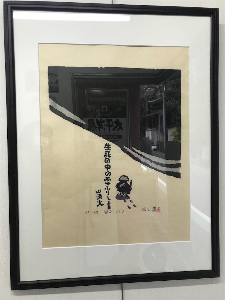 f:id:TokuheiKumagai:20210320225037j:plain