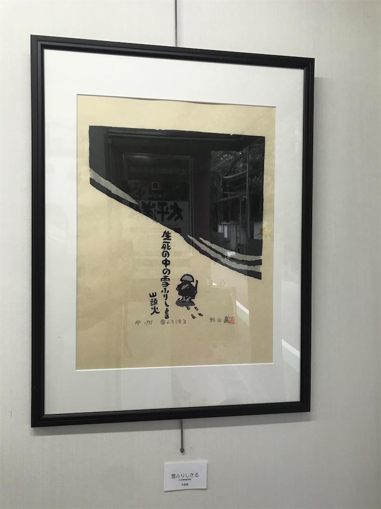 f:id:TokuheiKumagai:20210320225050j:plain