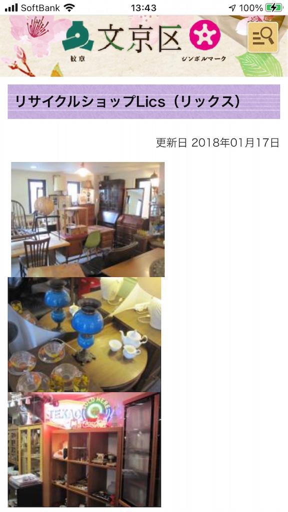 f:id:TokuheiKumagai:20210321191312p:plain