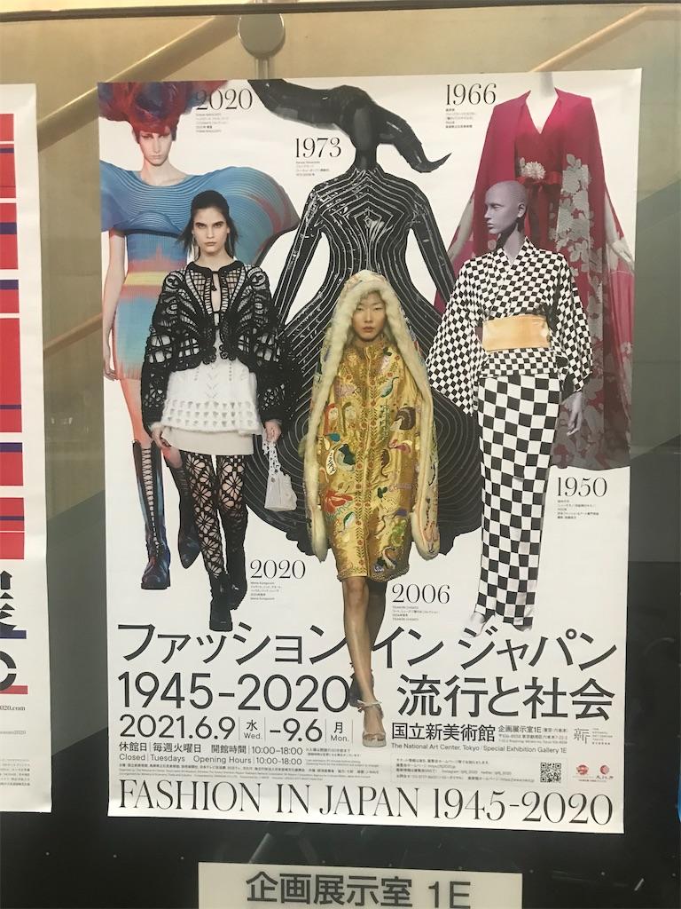 f:id:TokuheiKumagai:20210322210843j:plain