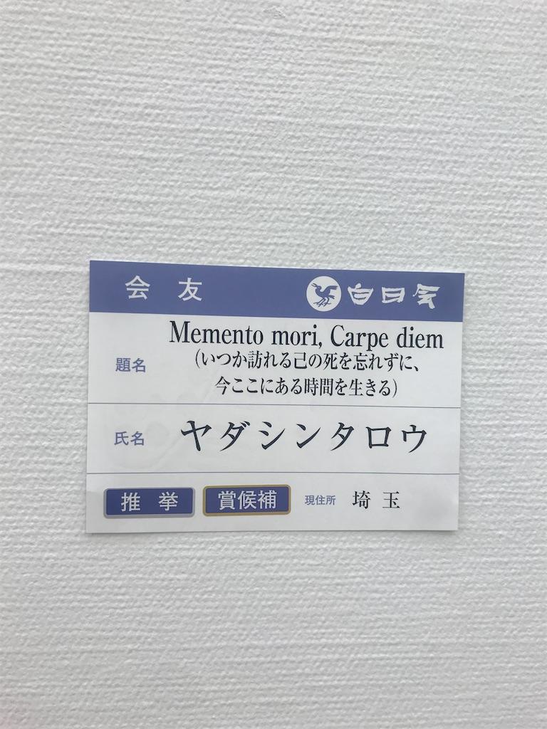 f:id:TokuheiKumagai:20210322210906j:plain