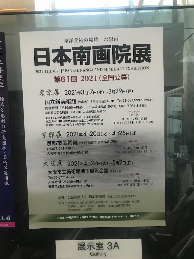 f:id:TokuheiKumagai:20210322210931j:plain