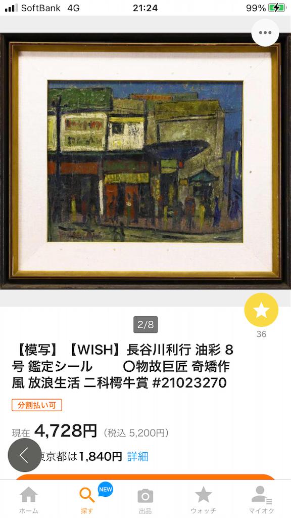f:id:TokuheiKumagai:20210323153038p:plain