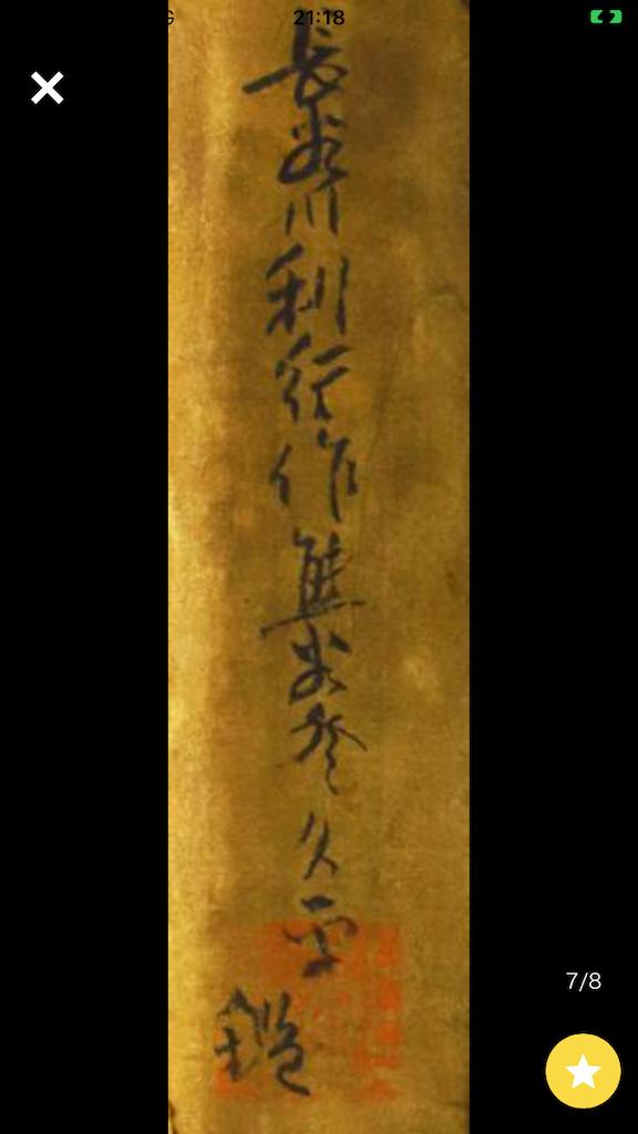 f:id:TokuheiKumagai:20210323153047p:plain