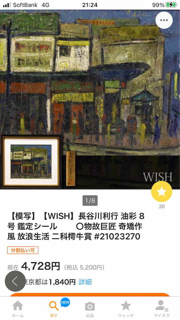 f:id:TokuheiKumagai:20210323153057p:plain