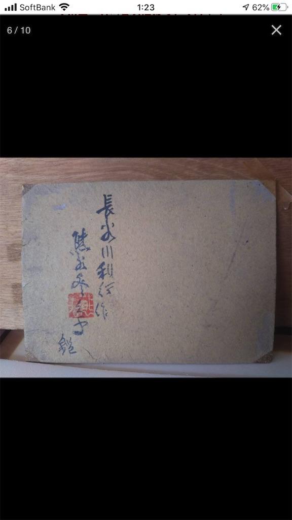 f:id:TokuheiKumagai:20210323154948j:plain