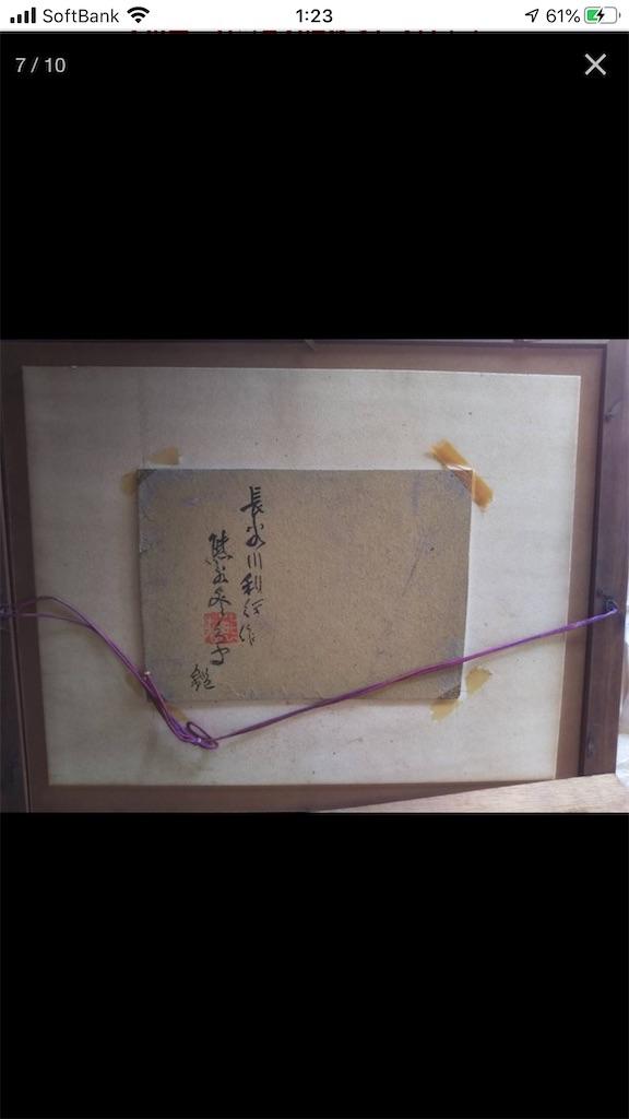 f:id:TokuheiKumagai:20210323154951j:plain