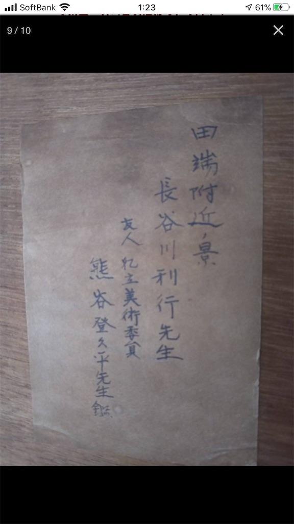 f:id:TokuheiKumagai:20210323154955j:plain