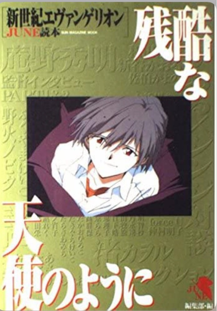 f:id:TokuheiKumagai:20210324031227j:plain
