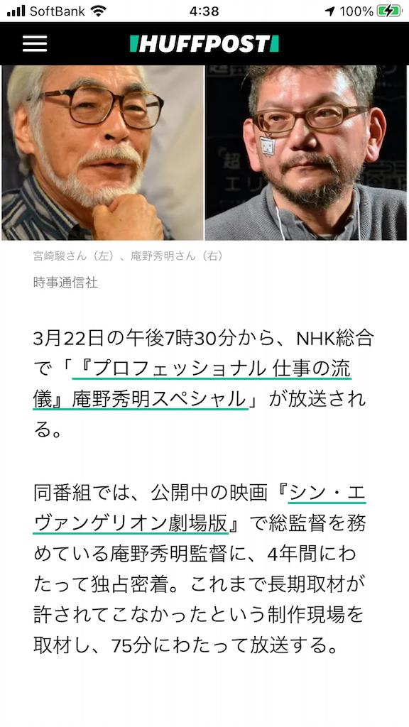 f:id:TokuheiKumagai:20210324044058p:plain