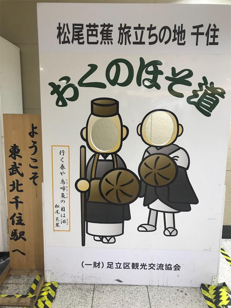 f:id:TokuheiKumagai:20210328134908j:plain