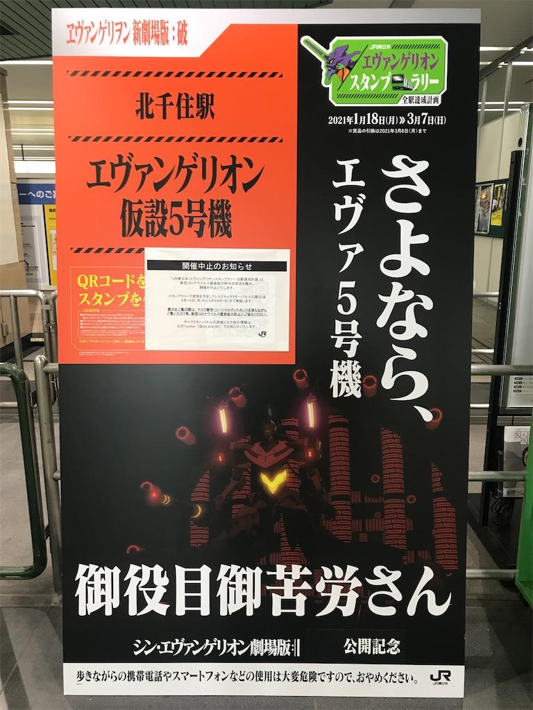 f:id:TokuheiKumagai:20210328134935j:plain