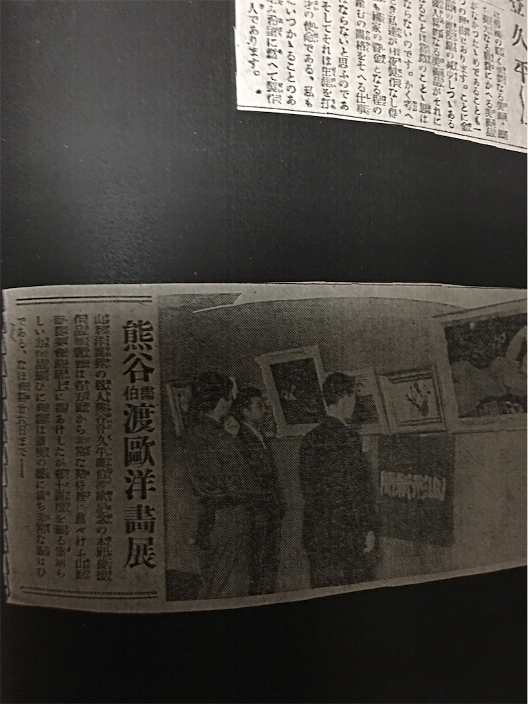f:id:TokuheiKumagai:20210328152512j:plain
