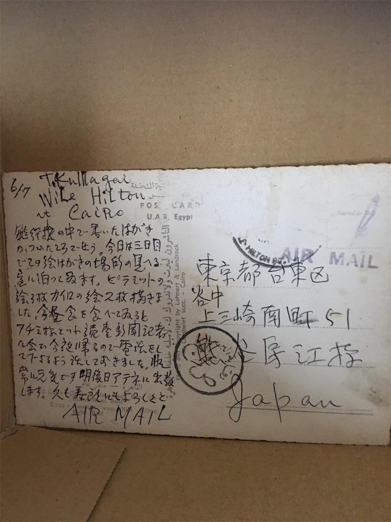 f:id:TokuheiKumagai:20210328152521j:plain