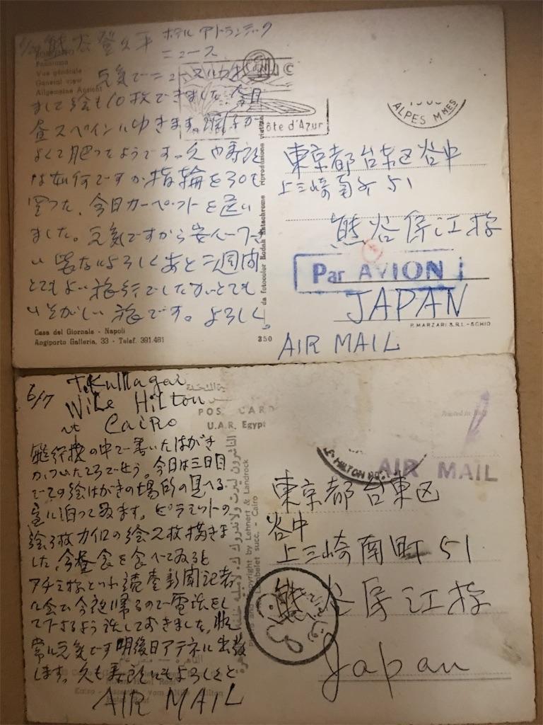 f:id:TokuheiKumagai:20210328152538j:plain