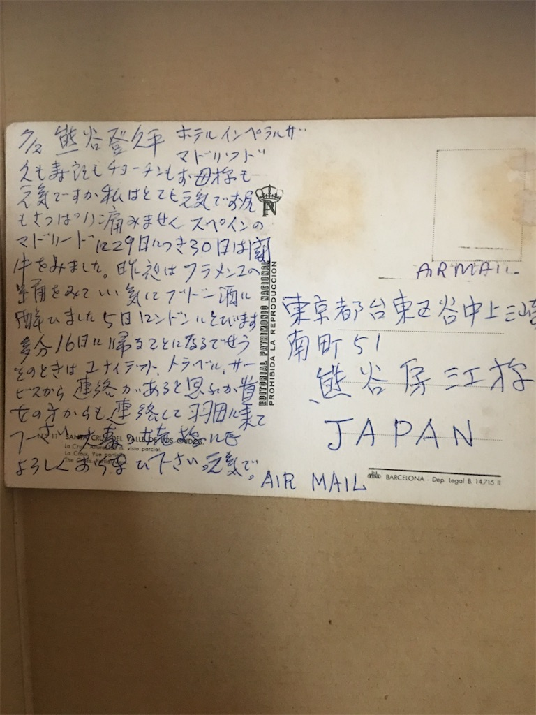 f:id:TokuheiKumagai:20210328152556j:plain