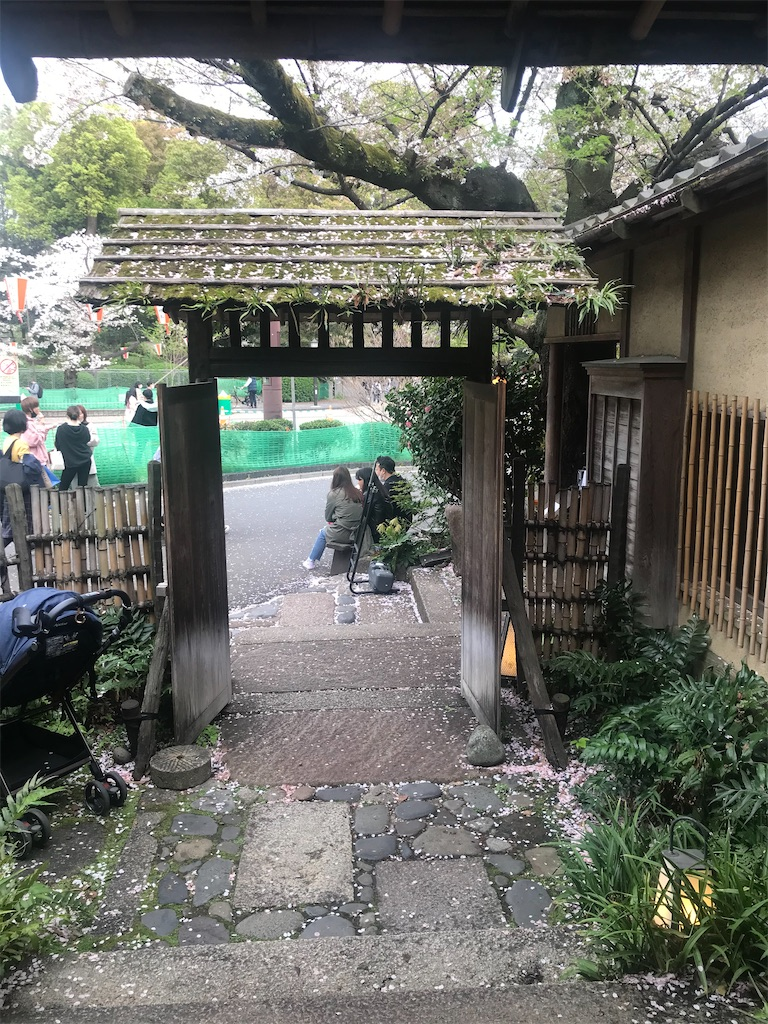 f:id:TokuheiKumagai:20210330200914j:plain