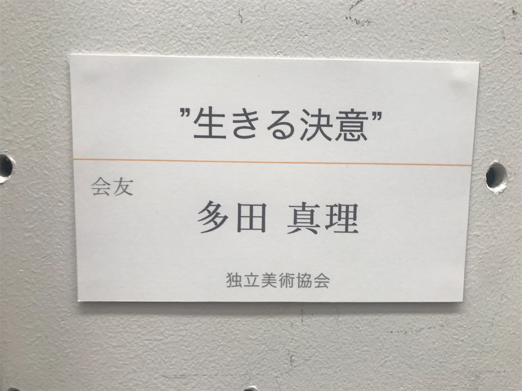 f:id:TokuheiKumagai:20210330200917j:plain