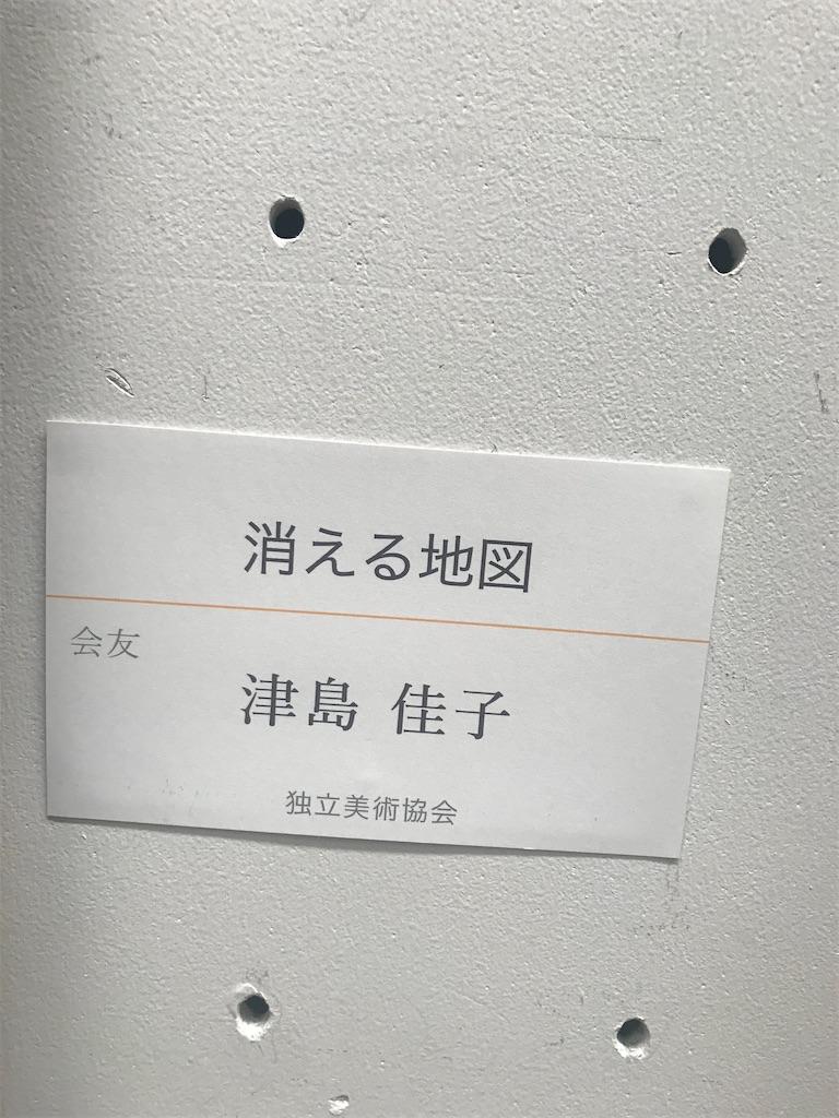 f:id:TokuheiKumagai:20210330200928j:plain