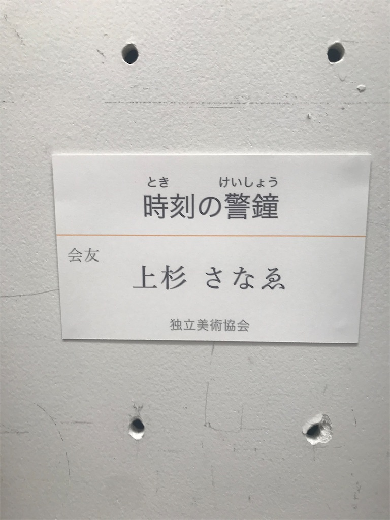 f:id:TokuheiKumagai:20210330200941j:plain
