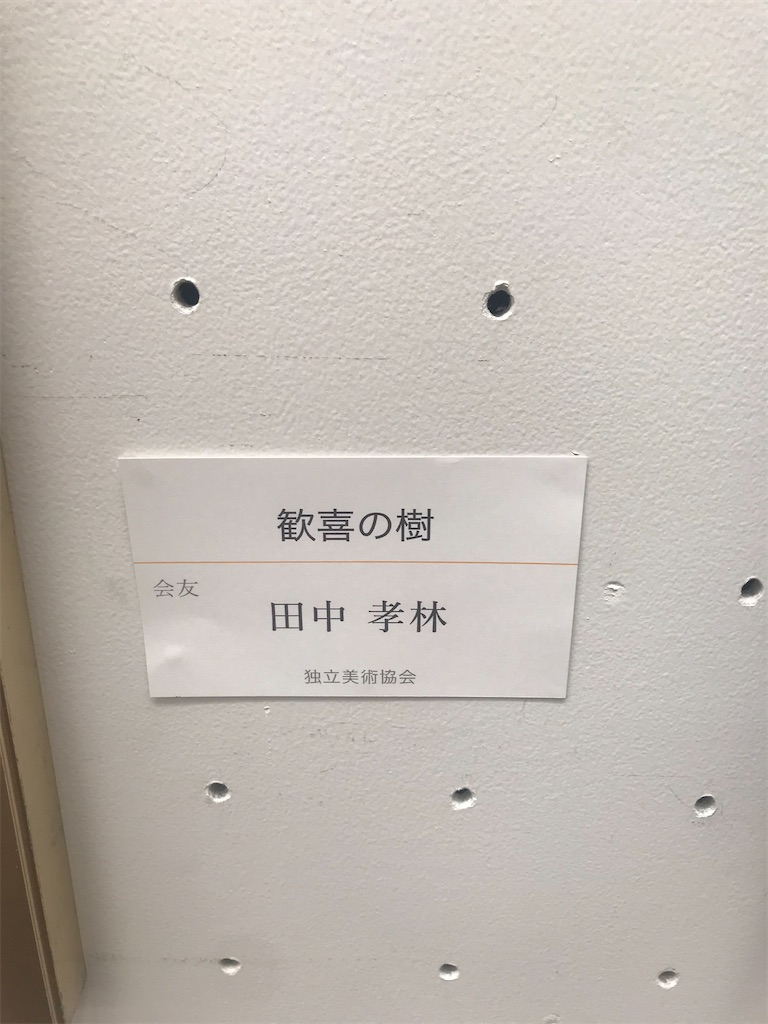 f:id:TokuheiKumagai:20210330201327j:plain