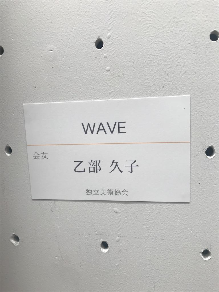 f:id:TokuheiKumagai:20210330201400j:plain