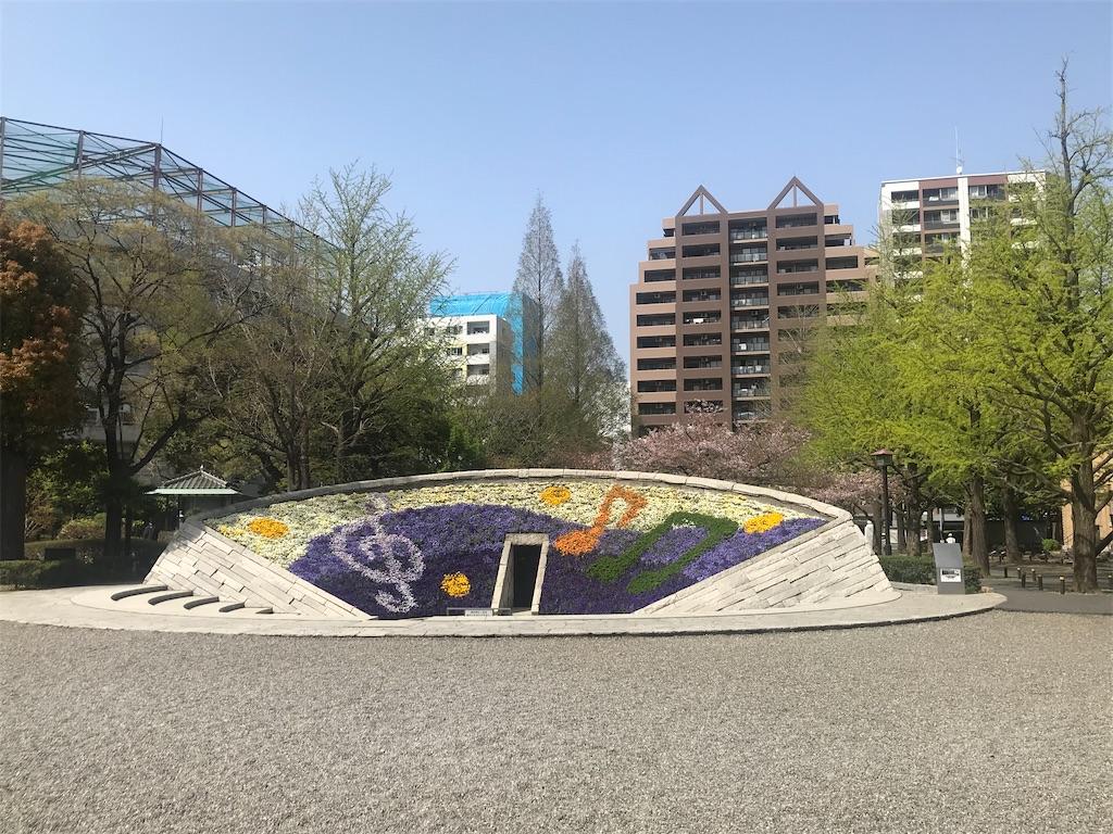 f:id:TokuheiKumagai:20210331193310j:plain