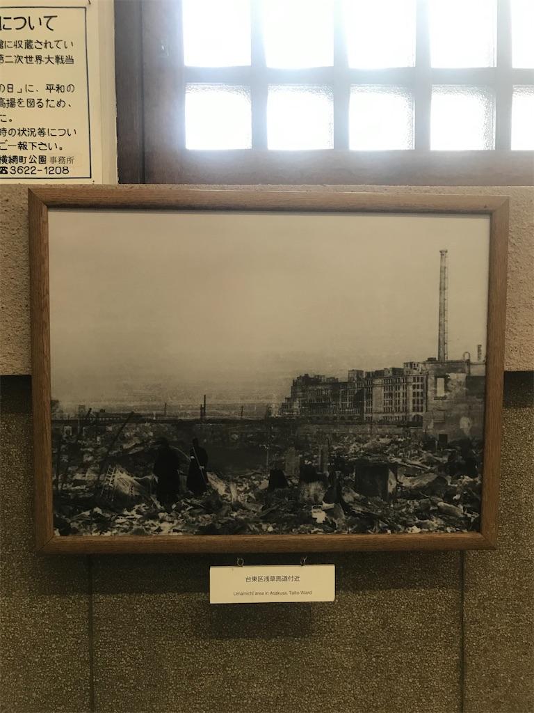 f:id:TokuheiKumagai:20210331193317j:plain
