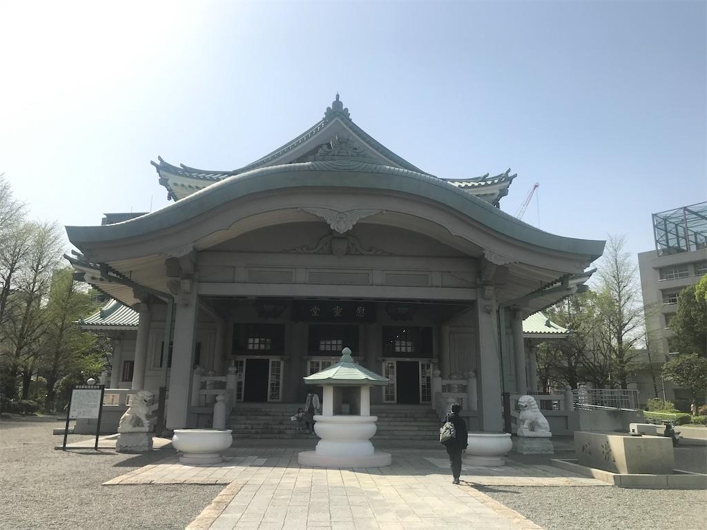 f:id:TokuheiKumagai:20210331193322j:plain